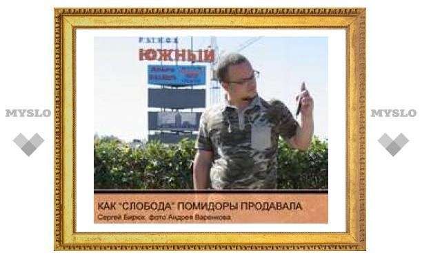 Как в Туле заработать 100 рублей за час