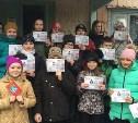 В Тульской области юные инспекторы движения посетили профильный лагерь