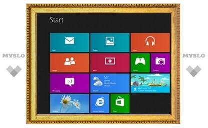 """Microsoft предъявили иск из-за """"живых плиток"""""""
