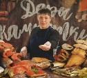 Уже завтра в Тулу приедет ярмарка фермерских продуктов «От Абхазии до Камчатки»