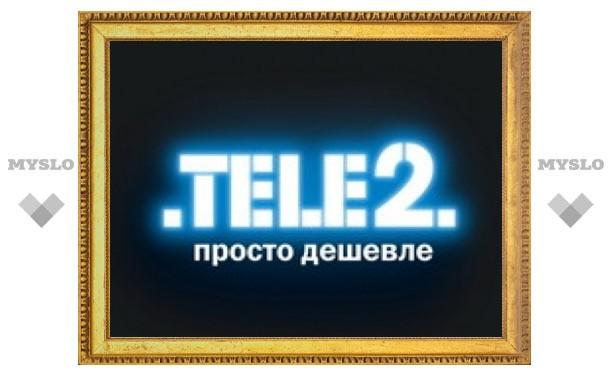 Tele2 запускает продажи в Москве
