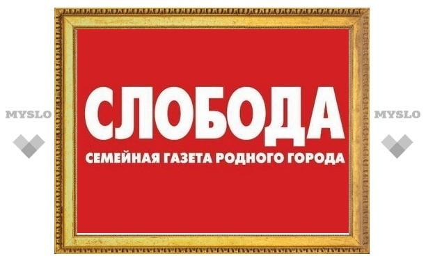 MySLO.ru требуется контент-менеджер
