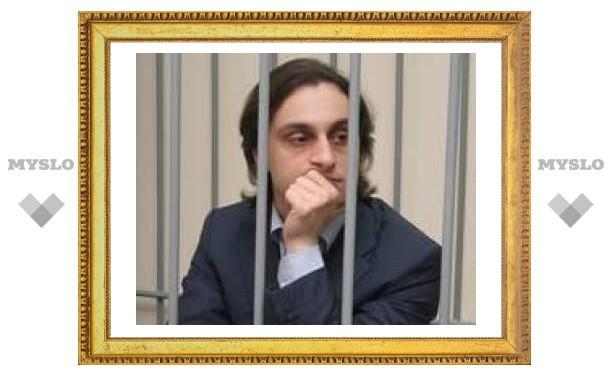 Тульского чиновника приговорили к 4-м годам