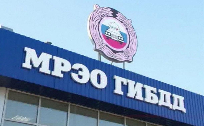 Тульское МРЭО ГИБДД № 3 временно изменит график работы