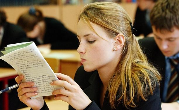 Выпускников не будут допускать к ЕГЭ без итогового сочинения