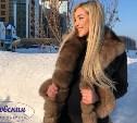 Выставка шуб в Туле: Скидки 30% от производителя Кировская меховая фабрика
