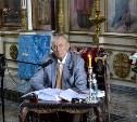 Евгений Евтушенко провёл творческий вечер в храме посёлка Тёплое