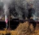 В Ясногорском районе загорелся грузовой поезд