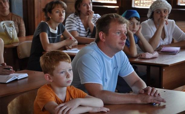 Родители тульских школьников смогут задать вопросы министру образования РФ