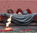 В России будут отмечать День неизвестного солдата