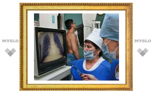 По Туле шагает туберкулез