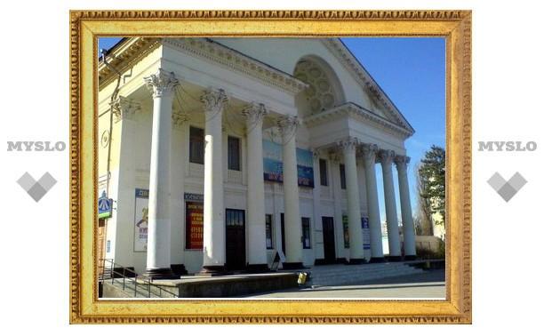 """В Туле отремонтировали залы Дома культуры """"Косогорец"""""""