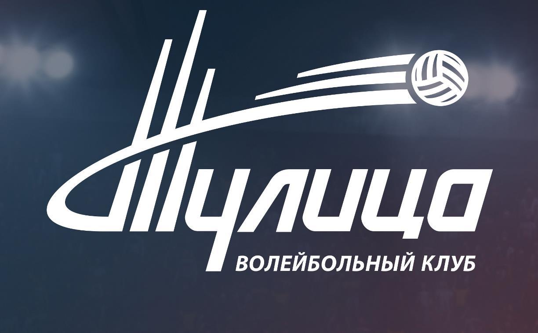 В тренерском штабе «Тулицы» произошли кадровые изменения