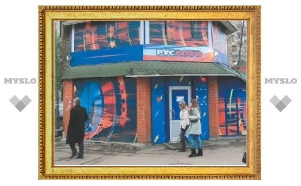 Пенсионер угрожал взорвать московский лотерейный клуб