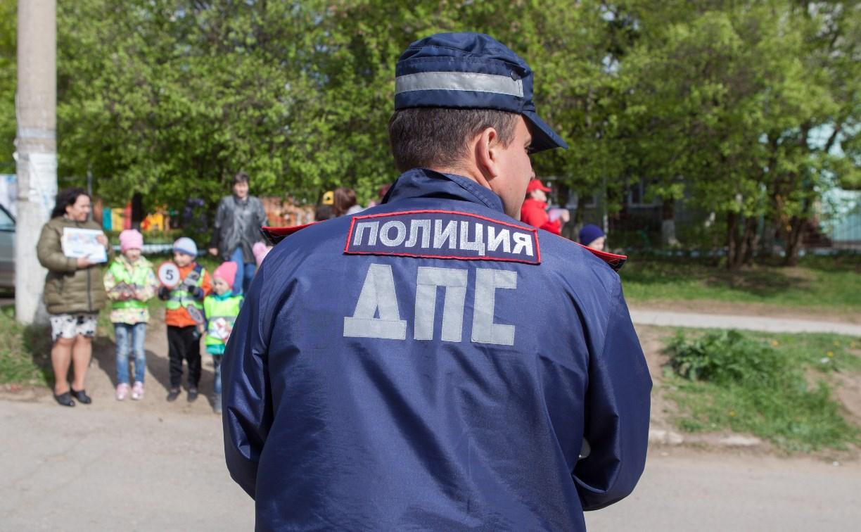 В Тульской области стартовала Всероссийская неделя безопасности
