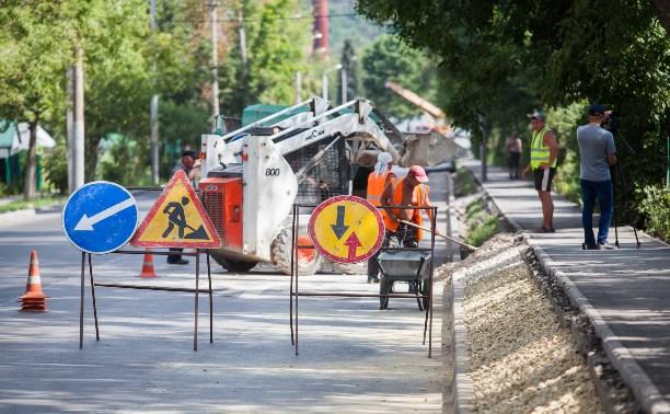 На Косой Горе ремонтируют три магистральные улицы