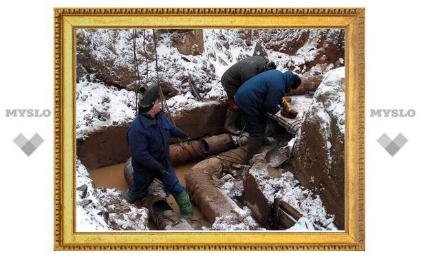 В Ясногорске ликвидирована крупная коммунальная авария