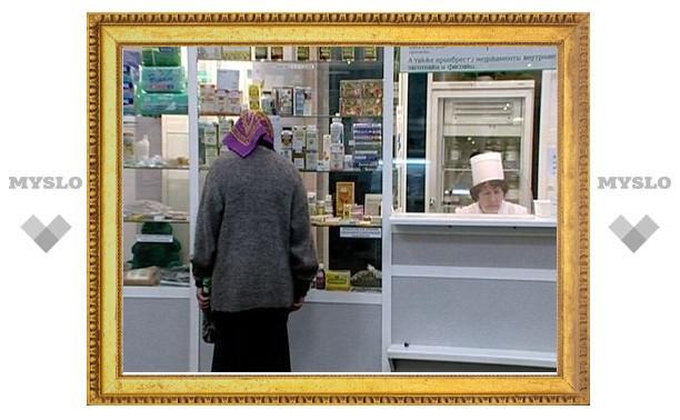На лекарства тулякам выделили более полумиллиарда рублей