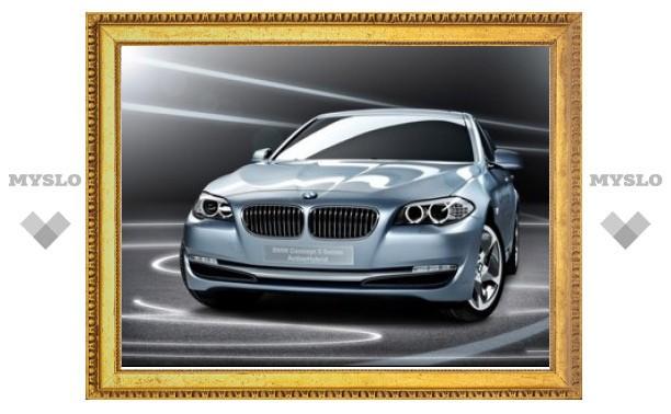 """BMW запустит в серию гибридную """"пятерку"""" через год"""