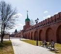 День народного единства отпразднуют в кремле