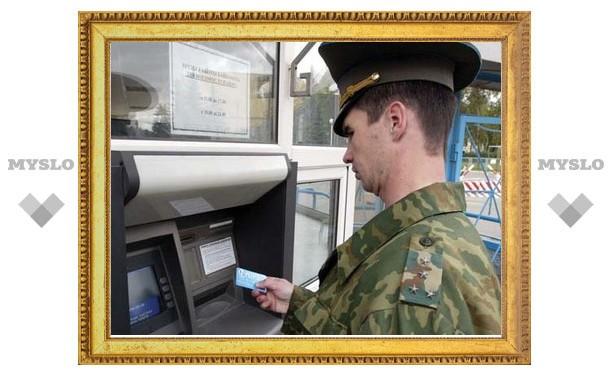 Младшим офицерам будут платить по 50 000 рублей в месяц