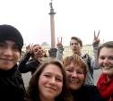 Новомосковские школьники выиграли поездку в Санкт-Петербург