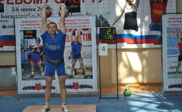 Туляк стал чемпионом России по гиревому спорту