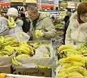 Цена бананов в России достигла 15-летнего максимума