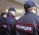 СМИ: Сотрудников МВД ждут массовые сокращения