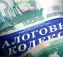Региональные власти смогут вводить дополнительные налоги