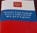 В Туле появится электронный читальный зал Президентской библиотеки им. Бориса Ельцина