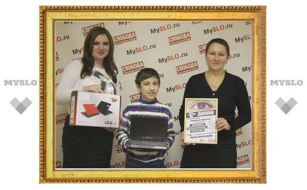 «Слобода» наградила «народного журналиста»