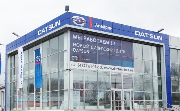 Открытие недели: Datsun - японский и недорогой