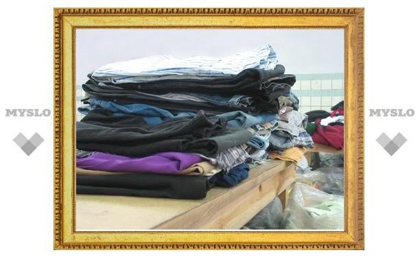 Тульское МЧС создало пункт выдачи одежды для погорельцев