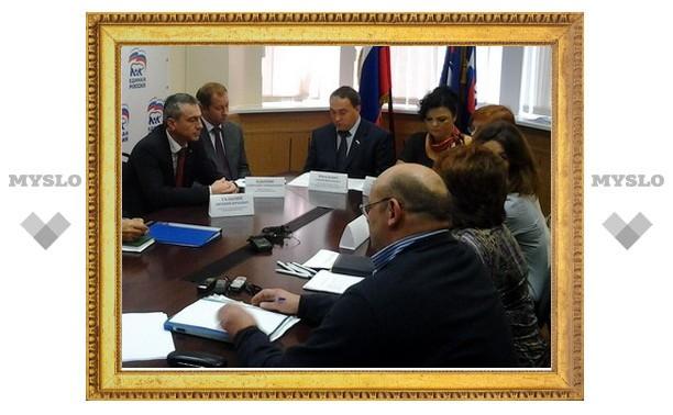 Тульская городская администрация и управляющие компании обсуждают преобразования в сфере ЖКХ