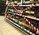 В центре Тулы 24 июня ограничат продажу алкоголя