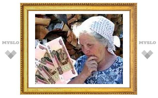 Насколько повысятся пенсии туляков в 2008 году?