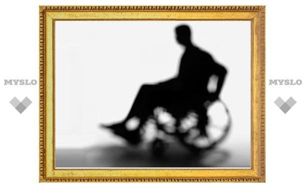 В тульских супермаркетах выделят рабочие места для инвалидов
