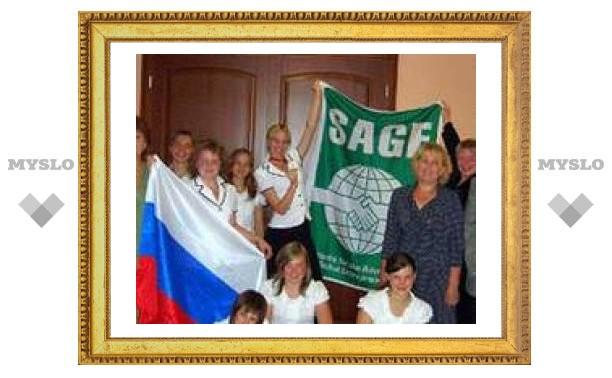 Щекинские школьники представили лучший социальный проект