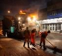 В Туле на ул. Мосина ремонтируют дорогу: фоторепортаж