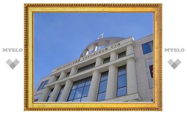 В Москве посадили участников ограбления инкассаторов в Царицыно