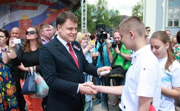 Владимир Груздев поздравил тульскую молодёжь с праздником