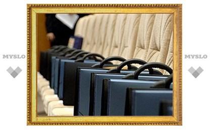 В Туле объявляется программа подготовки управленческих кадров