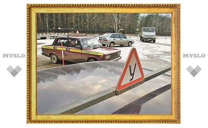 В регионе проверят учебные автомобили