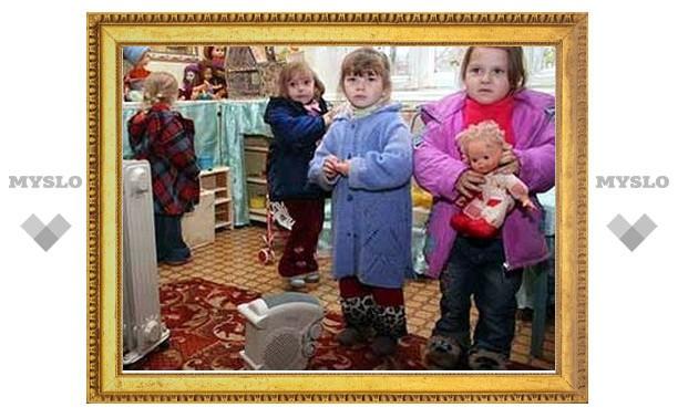 В тульском детском саду №88 нет тепла