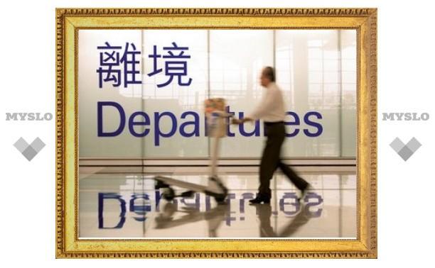 Вступил в действие безвизовый режим между Россией и Гонконгом