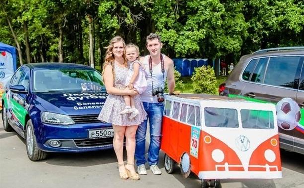 Volkswagen подвёл итоги конкурса детского рисунка и лучшей наряженной коляски
