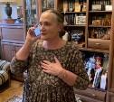 Тулячка Наталья Савченко стала народной артисткой России