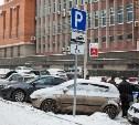 В Туле сотрудники ГИБДД проверили парковки для инвалидов