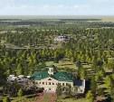 В парке ясногорской усадьбы Федяшево хотят внедрить раздельный сбор отходов
